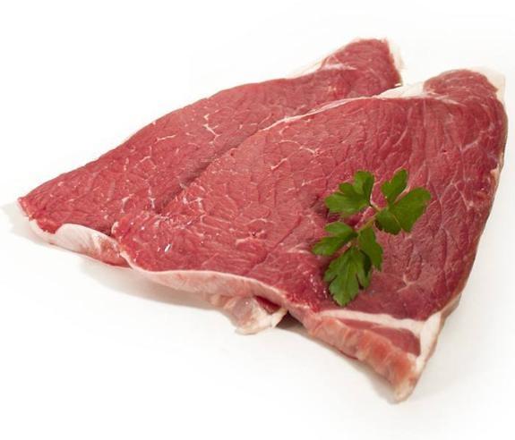 Lomo bajo Ternera congelado Precio: 7.45 €/ kg
