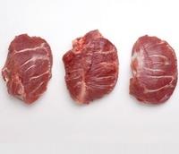Carrilladas de Cerdo Sin Hueso - Congeladas-            Precio: 4.95 €/Kg