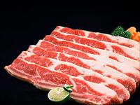 Churrasco de Ternera cortado Congelado             Precio: 4.95 €/kg