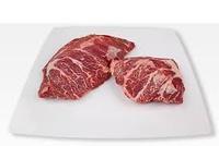 Presa de cerdo Duroc Congelada   Precio:  8.95 €/kg.